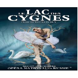 LE LAC DES CYGNES Le 14 avril 2019 LE LIBERTE - RENNES CATEGORIE 2 e-billet