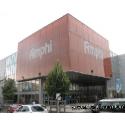 Cinéma Bourg en Bresse - L'amphi